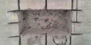 probivka-gnezd-beton