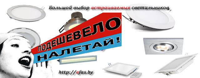 ustanovka-tochechnyx-svetilnikov3