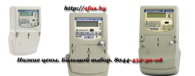 schetchiki-elektroenergii1