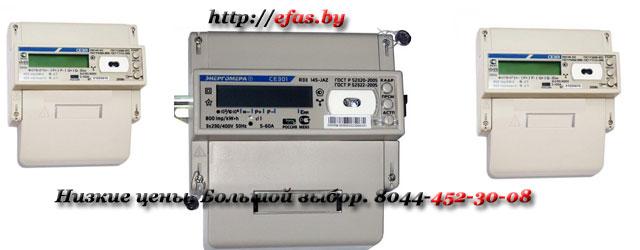 schetchiki-elektroenergii2