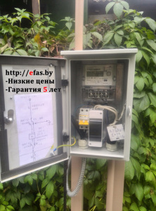 vvod-elektrichestva-1