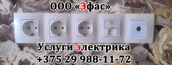 elektrika-v-novostrojke8