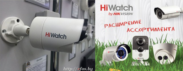 Hiwatch-by-hik