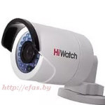 Hiwatch-ds