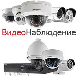 videonabl_minsk