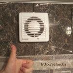 podklyuchenie-ventilyatora-minsk
