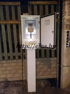 podvod_elektrichestva-dom
