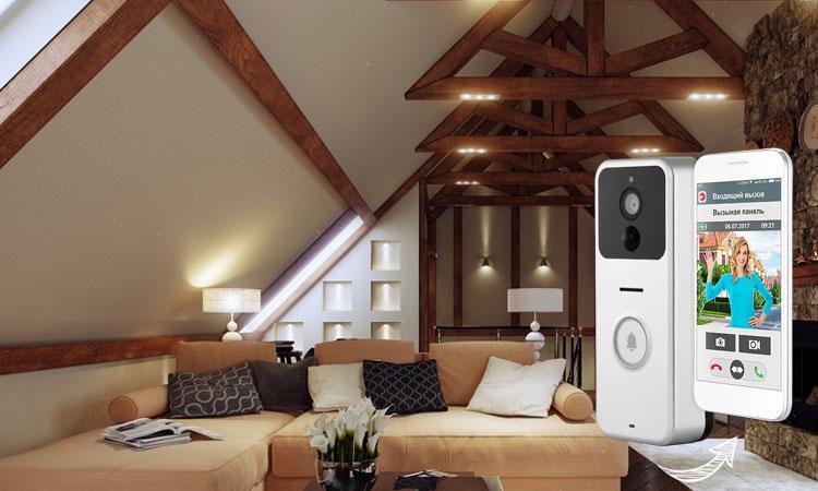 videodomofon-dlya-doma-besprovodnoi
